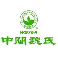 中閩魏(wei)氏