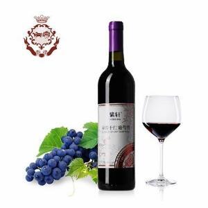 紫轩葡萄酒
