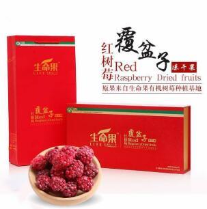 生命果树莓酒