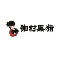 湘村黑猪肉