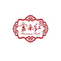 云南紅紅酒