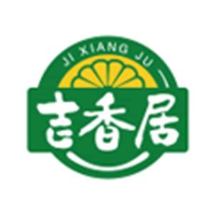 吉香居食品