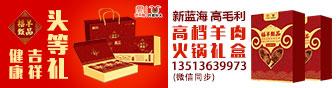 北京安责信商贸有限公司
