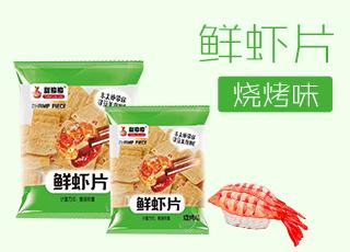 河南甜柳柳食品科技有限公司