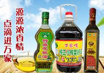 重庆市昌鑫植物油有限责任公司