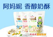 内蒙古阿妈妮龙8官方网站app有限公司
