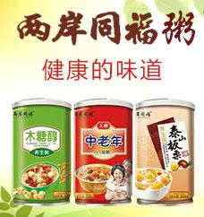 乐陵市汇德源龙8官方网站app饮料有限公司