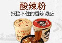 河南阿凡提龙8官方网站app股份有限公司