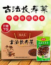 太康县食味居食品加工厂