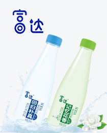 三门峡富达饮品怎么下载万博体育app
