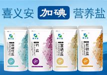 唐山市南堡开发区冀盐食盐怎么下载万博体育app