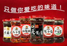河北三木农业科技怎么下载万博体育app