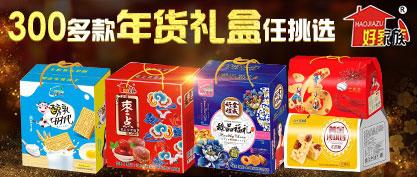 漯河市金成食品有限公司