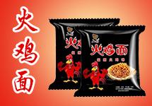 河南上厨龙8官方网站app有限公司