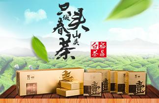 河南省元正茶业怎么下载万博体育app
