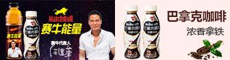惠州市康利食品飲料有限公司