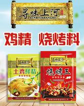 安徽珍味厨食品有限公司