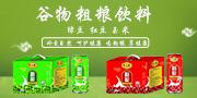 江蘇統業保健食品有限公司
