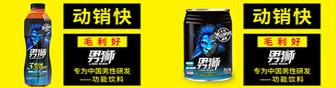 重庆光能饮料有限公司