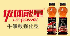 河南益和源饮品怎么下载万博体育app