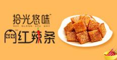 湖南省食阳锦电子商务有限公司