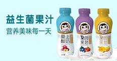 山东省博兴县胜隆饮料新万博平台厂