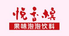 湖北贵海泉新万博平台饮料怎么下载万博体育app