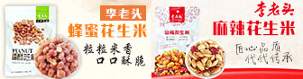 济宁米香食品股份有限公司