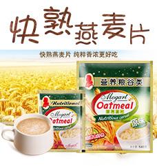 深圳市华思佳贸易发展有限公司