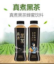 河南三九億康生物科技有限公司