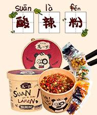 河南文玉食品有限公司