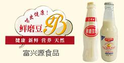 中山市富兴源食品饮料幸运飞艇预测软件有限公司