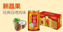 四會市百森食(shi)品飲料有限公(gong)司