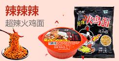 河南豫元食品幸运飞艇预测软件有限公司
