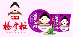 河南掌櫃食(shi)品有限公(gong)司