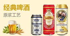吉安市福臼食(shi)品貿易有限公(gong)司