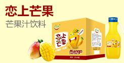 河南省潤果食品有限公司