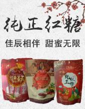 山东佳辰糖业有限公司