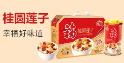 山東航冠食品有限公司