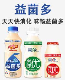 深圳福临门食品有限公司