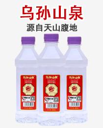特克斯新伊特饮品怎么下载万博体育app