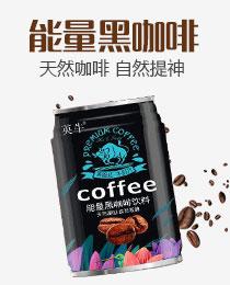 郑州法牛维他命饮料怎么下载万博体育app