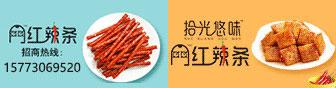 湖南省食陽錦電子商務有限公司