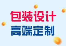 东光县亿源塑料包装有限公司