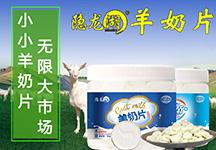 西安久羊牧业怎么下载万博体育app