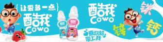 上海酷我乳业有限公司