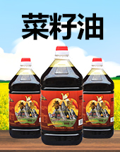 广汉南桥粮油加工厂