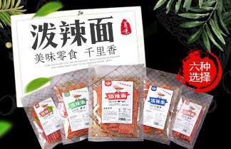 湖南省千里香食品有限公司