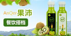 河南果(guo)沛飲品有限公(gong)司