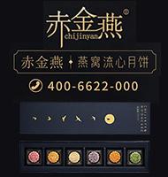 天然(ran)堂國際貿(mao)易有限公司